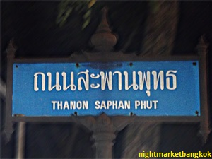 Sign at Saphan Phut Night Market