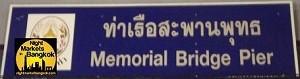 Memorial Bridge Pier Sign
