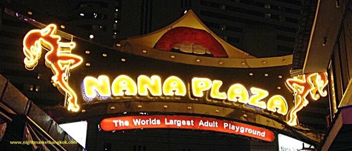 Sign to the entrance of Nana Plaze