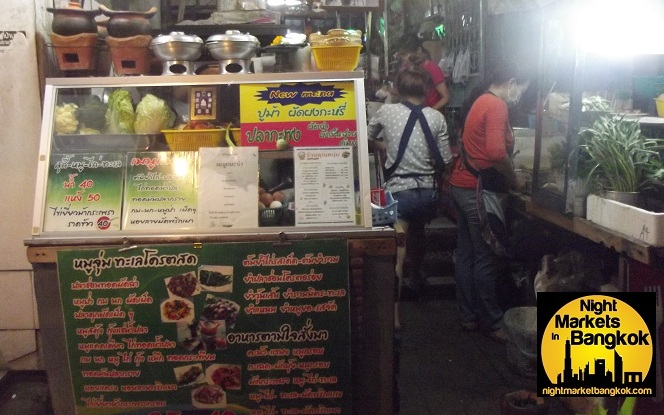 Nooms Restaurant and Street food in happyland, Bang Kapi, Bangkok