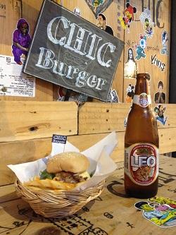 Chic Burger and Leo Beer at JJ Green